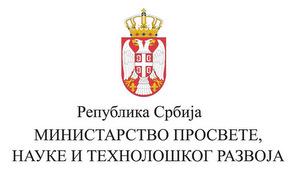 Ministarstvo prosvete, nauke i tehnološkog razvoja / Sektor za nauku